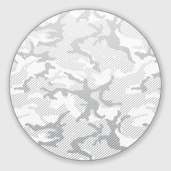 Lite Camouflage Lines