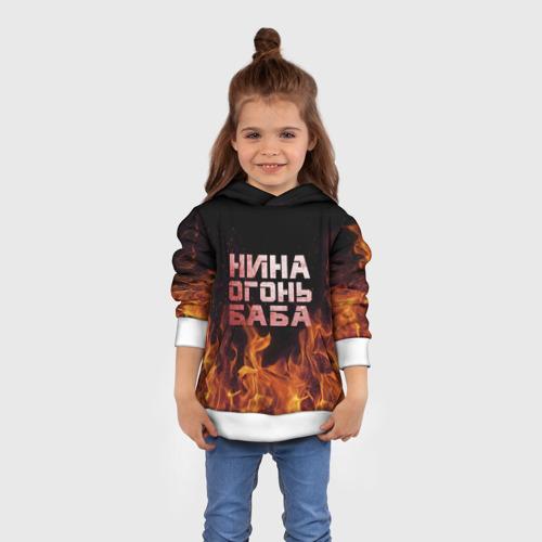 Нина огонь баба