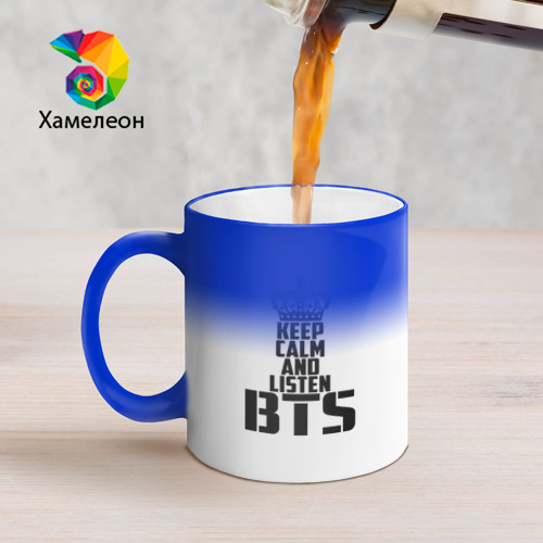 Кружка хамелеон Keep calm and listen BTS Фото 01