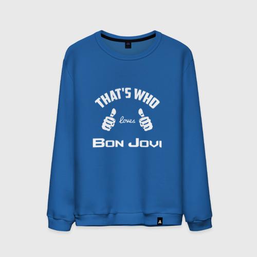 Вот кто любит Bon Jovi