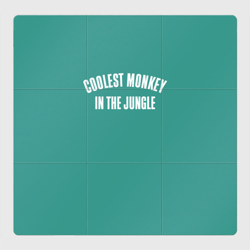 Магнитный плакат 3Х3 Coolest monkey in the jungle