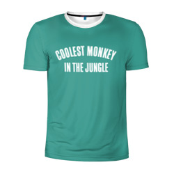 Coolest monkey in the jungle