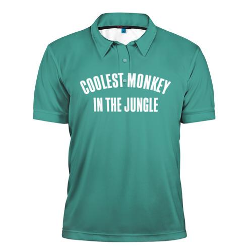 Мужская рубашка поло 3D Coolest monkey in the jungle