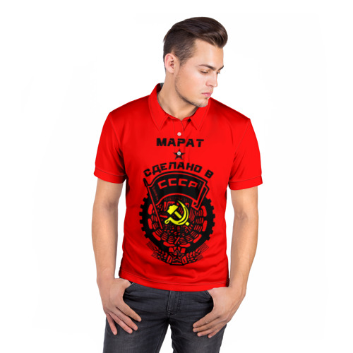 Мужская рубашка поло 3D  Фото 05, Марат - сделано в СССР