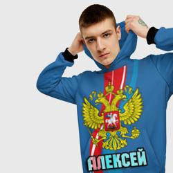 Герб Алексей