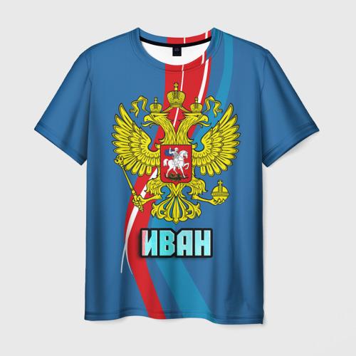 Герб Иван