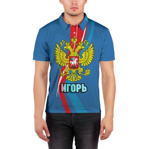 Мужская рубашка поло 3D  Фото 03, Герб Игорь