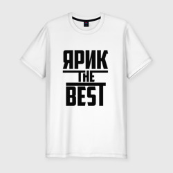 Ярик the best