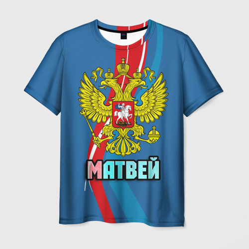Мужская футболка 3D Герб Матвей