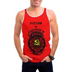 Рустам в золотом гербе РФ