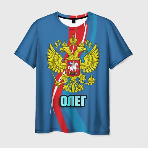 Герб Олег