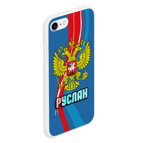 Чехол для iPhone 7/8 матовый Герб Руслан Фото 01