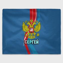 Герб Сергей