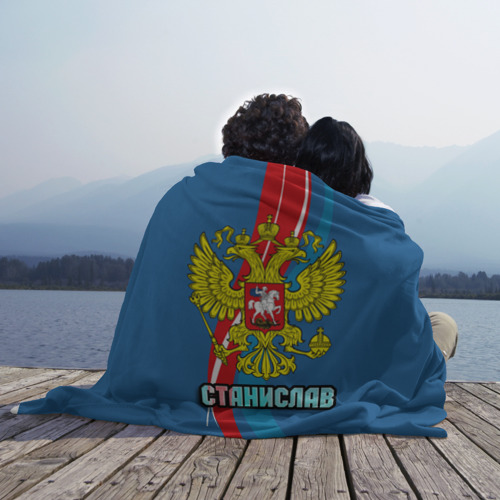 Плед 3D Герб Станислав Фото 01
