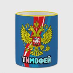 Герб Тимофей
