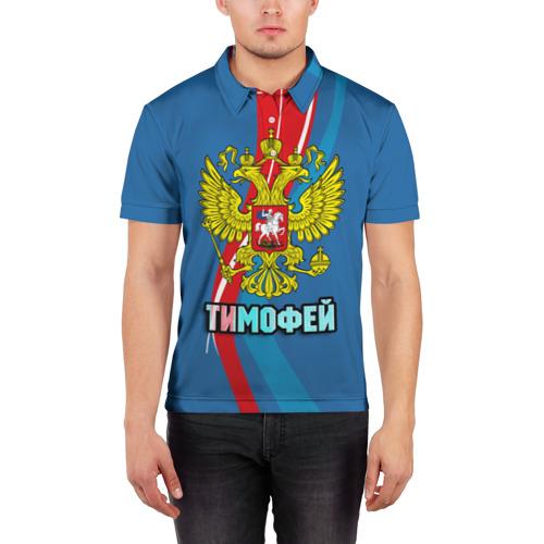 Мужская рубашка поло 3D  Фото 03, Герб Тимофей