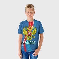 Герб Ярослав