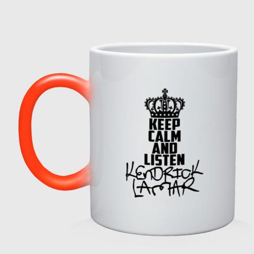 Кружка хамелеон Keep calm and listen Kendrick Lamar Фото 01
