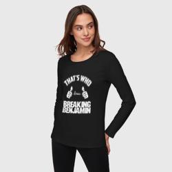 Вот кто любит Breaking Benjamin
