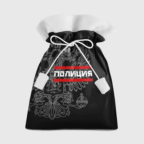 Подарочный 3D мешок Полиция белый герб РФ