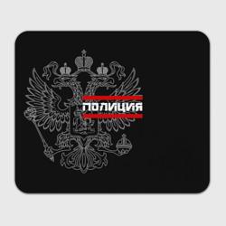 Полиция белый герб РФ