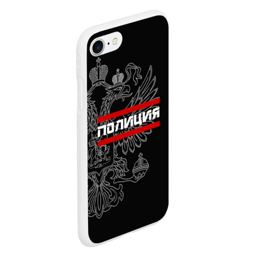Чехол для iPhone 7/8 матовый Полиция белый герб РФ Фото 01