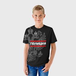 8797c03c05758 Детская футболка хлопок Показалось. Полиция белый герб РФ Полиция белый  герб РФ
