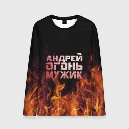 Мужской лонгслив 3D Андрей огонь мужик Фото 01