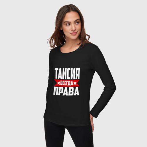 Женский лонгслив хлопок  Фото 03, Таисия всегда права