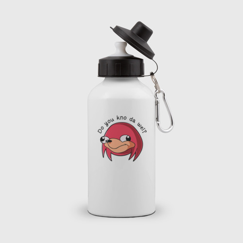 Do You Kno da wei