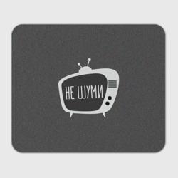 Помехи в ТВ