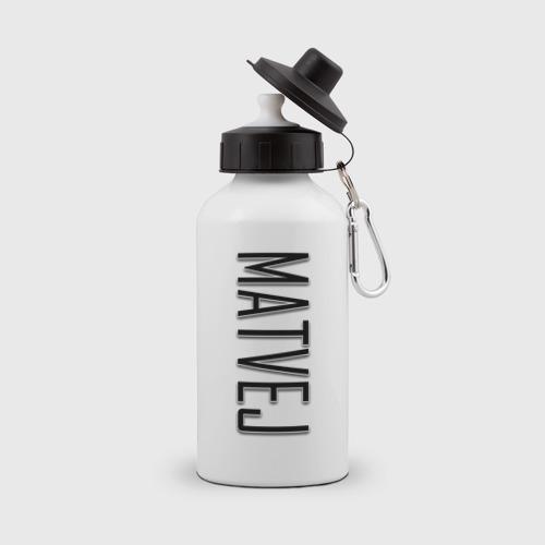 Matvej-black