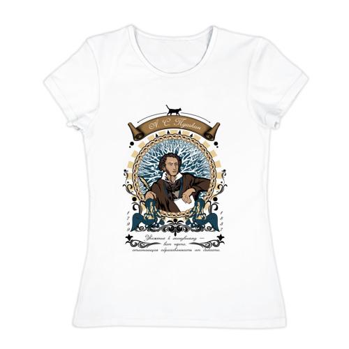 Женская футболка хлопок А.С. Пушкин