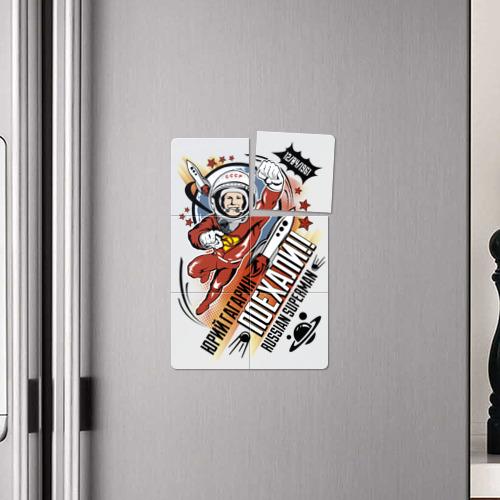 Магнитный плакат 2Х3  Фото 04, Юрий Гагарин