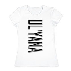 Ul'yana-black