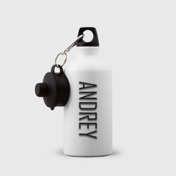 Andrey-black