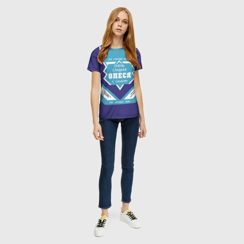 Женская футболка 3D Очень сладкая Олеся Фото 01