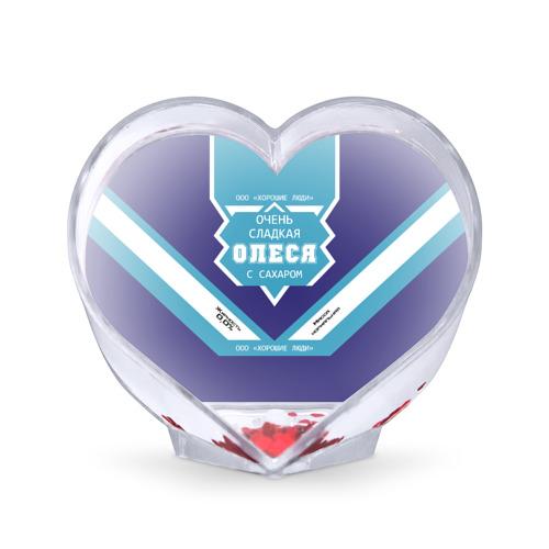 Сувенир Сердце  Фото 01, Очень сладкая Олеся