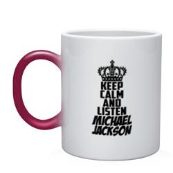 Keep calm and listen Michael Jackson