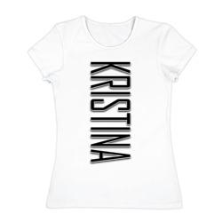 Kristina-black