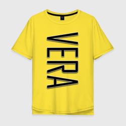 Vera-black