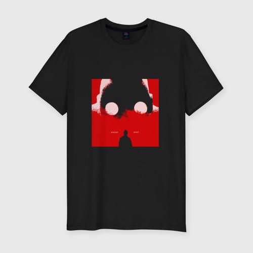 Мужская футболка премиум  Фото 01, Крот