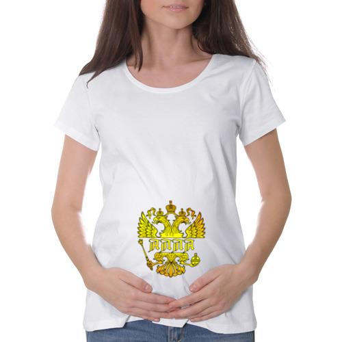 Алла в золотом гербе РФ