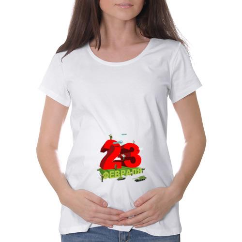 Футболка для беременных хлопок  Фото 01, 23 февраля