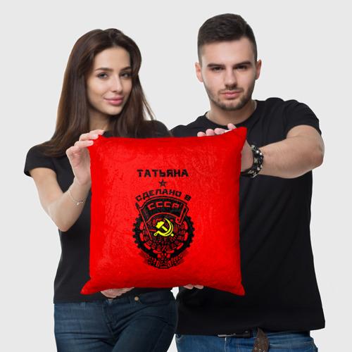Подушка 3D  Фото 05, Татьяна - сделано в СССР