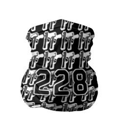 228 пистолеты