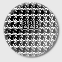 228 пистолеты - интернет магазин Futbolkaa.ru