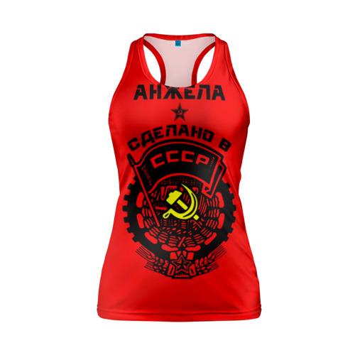 Анжела - сделано в СССР