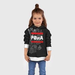 РВиА, белый герб РФ