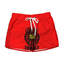 Сделано в СССР 1987